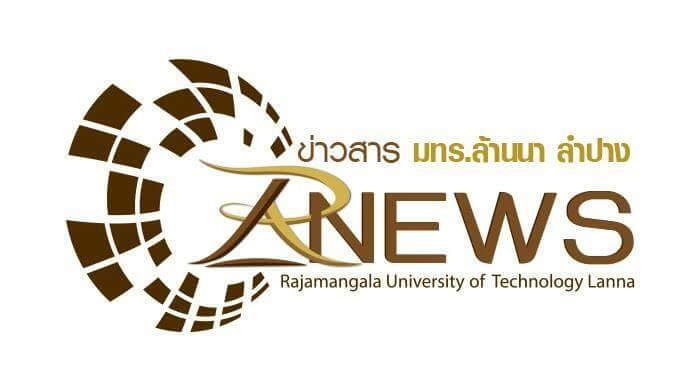 """โครงการฑูตความความดีแห่งประเทศไทย 2559 Gen A:Empower Active Citizen """"พลังพลเมืองจิตอาสาเปลี่ยนประเทศ"""""""